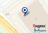 «Синема Стар Ярославль, кинотеатр» на Яндекс карте