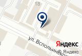 «Триколор ТВ, центр абонентского обслуживания» на Яндекс карте