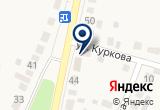«Диабаз, ритуальное бюро» на Яндекс карте