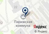 «НордЭнергоСнаб, ООО, производственно-коммерческая фирма» на Яндекс карте