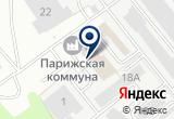 «ЭлектроЯр, торговая компания» на Яндекс карте