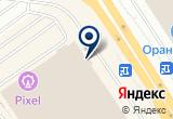 «МТС, оператор связи» на Яндекс карте