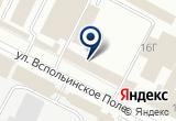 «Vip свет, сеть магазинов светильников» на Яндекс карте