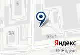 «Комбинат строительных материалов, ООО» на Яндекс карте