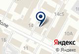 «Электроникс, оптовая компания по продаже кабельной продукции» на Яндекс карте