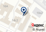 «Домашние интеллектуальные системы, ООО» на Яндекс карте