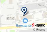 """«ООО """"Лакокраска-Я""""» на карте"""