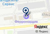 «Сервистехснаб, ООО, многопрофильная компания» на Яндекс карте