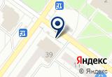 «Астра, сеть магазинов книг и канцелярских товаров» на Яндекс карте