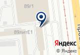 «Фреш-Сервис, сеть центров продажи и ремонта компьютерной техники» на Яндекс карте