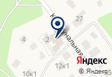 «Край леса, гостевой дом» на Яндекс карте