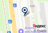 «Торгово-производственная компания, ИП Кондрашин С.В.» на Яндекс карте