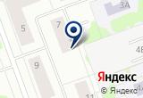 «Автоспас, служба эвакуации автомобилей» на Яндекс карте