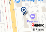 «СофтДистрибьютер, ООО» на Яндекс карте