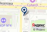 «Электро, магазин» на Яндекс карте