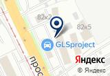 «Драйв, специализированный магазин» на Яндекс карте