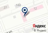 «Ритуальная компания Мемориал» на Yandex карте