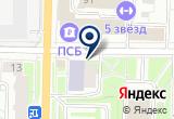 «ЯрТурСервис, туристическая фирма» на Яндекс карте