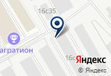 «ПромСтройКомплект, оптово-розничная компания» на Яндекс карте
