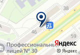 «Фронтекс, компьютерный магазин» на Яндекс карте