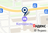 «РусИнТур, туроператор» на Яндекс карте