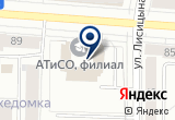 «Гала-Тур, туристическая компания» на Яндекс карте