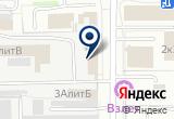 «ТКМ, торгово-транспортная компания» на Яндекс карте