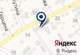 «Единая диспетчерская дежурная служба Аксайского района» на Яндекс карте