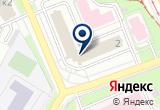 «Папинсайт, веб-студия» на Яндекс карте