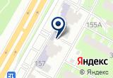 «Компания Спектр, ООО» на Яндекс карте