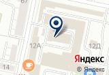«Энергопром-М, ООО, торговая компания» на Яндекс карте