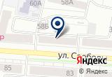 «Бастион, торговая компания» на Яндекс карте