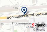 «Продвижение, ООО, городская служба эвакуации» на Яндекс карте
