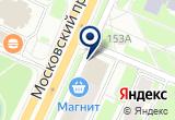 «Гамма, ООО, магазин радиодеталей» на Яндекс карте