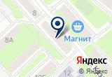 «Северо-западная ритуальная компания» на Yandex карте