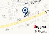 «МУЗЕЙ ИСТОРИИ Г. АКСАЯ» на Яндекс карте