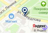 «Стрибог, магазин» на Яндекс карте