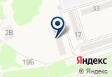 «Отдел вневедомственной охраны при МВД России по Аксайскому району» на Яндекс карте