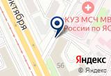 «Альтер Эго, центр автоматизации и консалтинга» на Яндекс карте