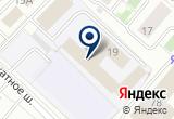«НПК МОДУЛЬ ИТС, ООО» на Яндекс карте