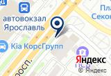 «Медтехника, сеть магазинов медицинских товаров» на Яндекс карте