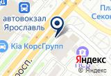 «Магазин радио и электро товаров, ИП Свергунов А.Е» на Яндекс карте