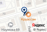 «Ярпроект-ит, ООО» на Яндекс карте