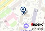 «Maykor, сервисная компания» на Яндекс карте