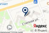 «МАГАЗИН МОЛОКО» на Яндекс карте