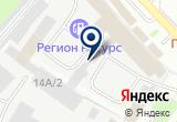 «ATService» на Яндекс карте