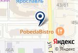 «НК-Кабель, ООО, кабельная компания» на Яндекс карте