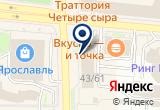 «Айтишник76, компания по ремонту компьютеров» на Яндекс карте