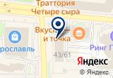 «Палитра» на Яндекс карте
