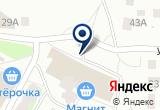 «Доронинский, торговый центр» на Яндекс карте